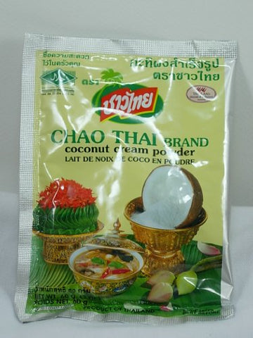 (2 Oz.) Thai Coconut Cream Powder for Cooking Food Curries, Ice Cream, Cookie Cake, Satay, Jelly, Kari 60g