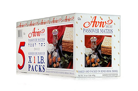 Aviv Passover Matzos 5 Pound (5 boxes of 1 Pound each)