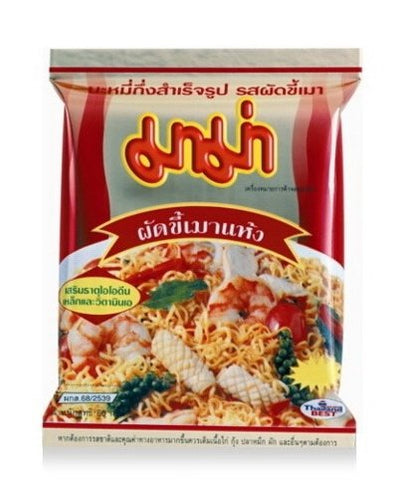 Instant Mama Noodles Dried Pad Kee Mao Flavor - Pack of 10