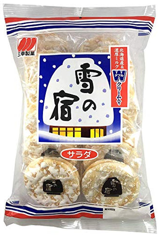 Sanko Yuki No Yado Rice Crackers 24pcs 5.67oz (3 Packs)