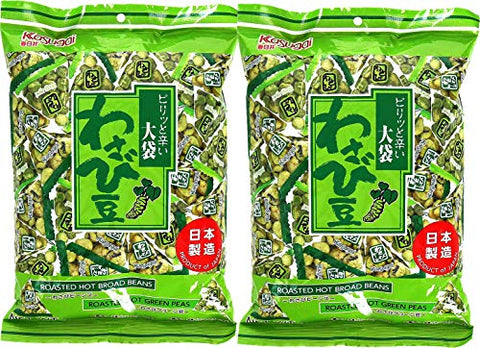 Kasugai Wasabi Beans & Peas [Large Bag] Net Wt.8.53oz/242g (2 Pack)