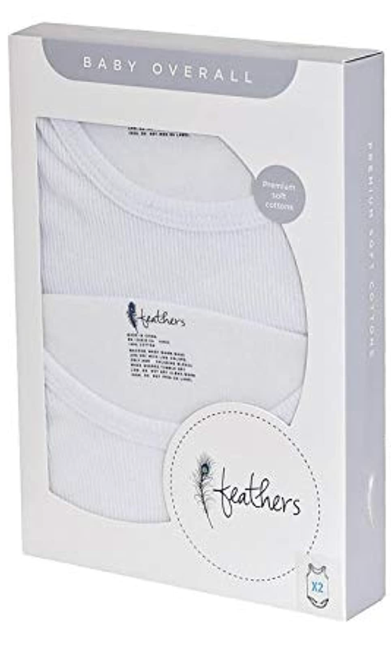 Feathes Baby Boy Rib White Onesie