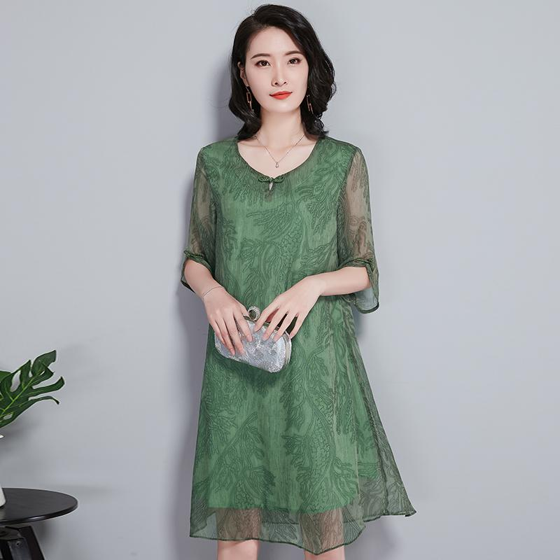 【Noble dress】 lithe chiffon fabric(L-4XL)【Buy a dress now and get a free clutch】