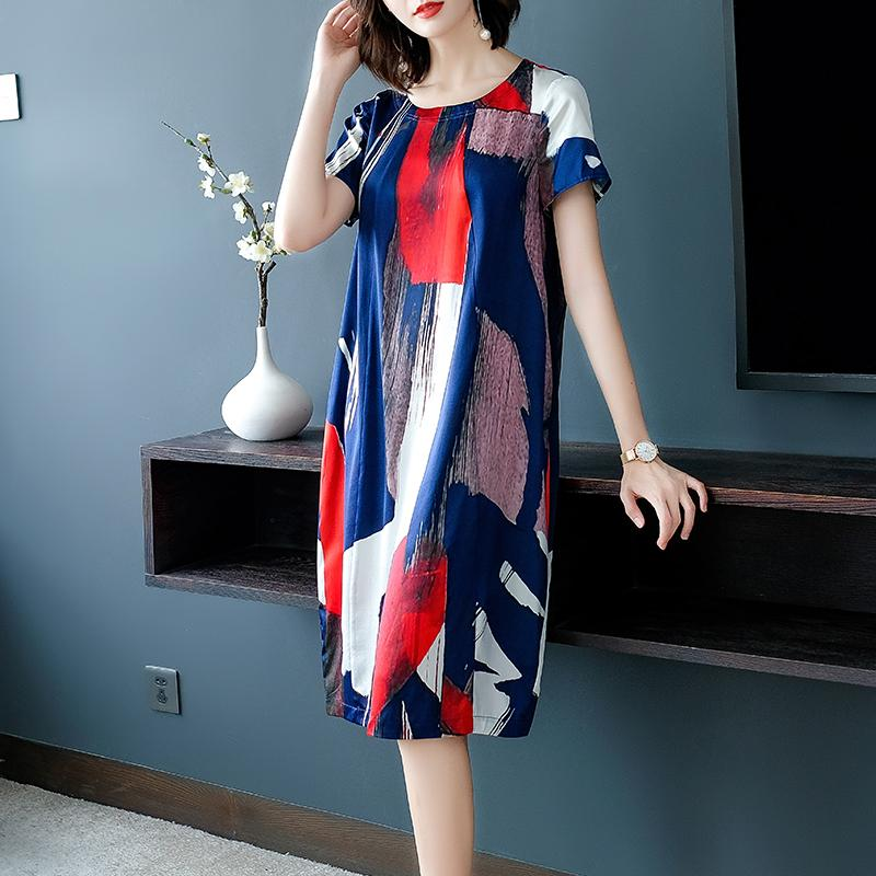Cool Silk skirt 2020 new style【buy 1 free1】