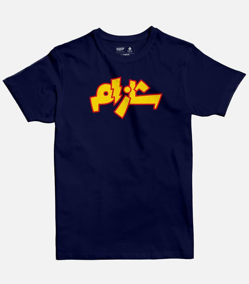 Shazam Arabic Logo Men's T-shirt