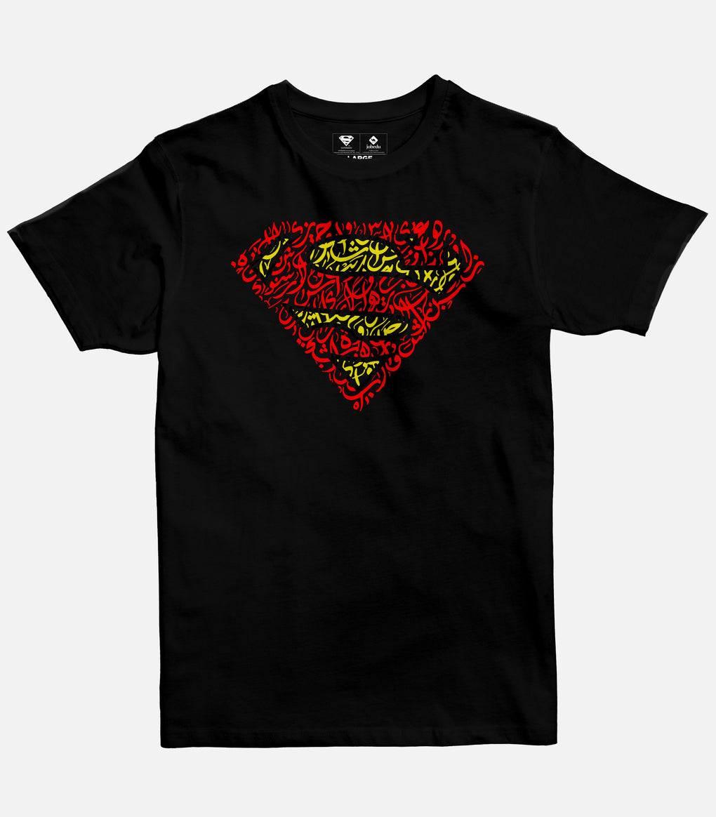 Superman Logo Calligraphy Men's T-shirt