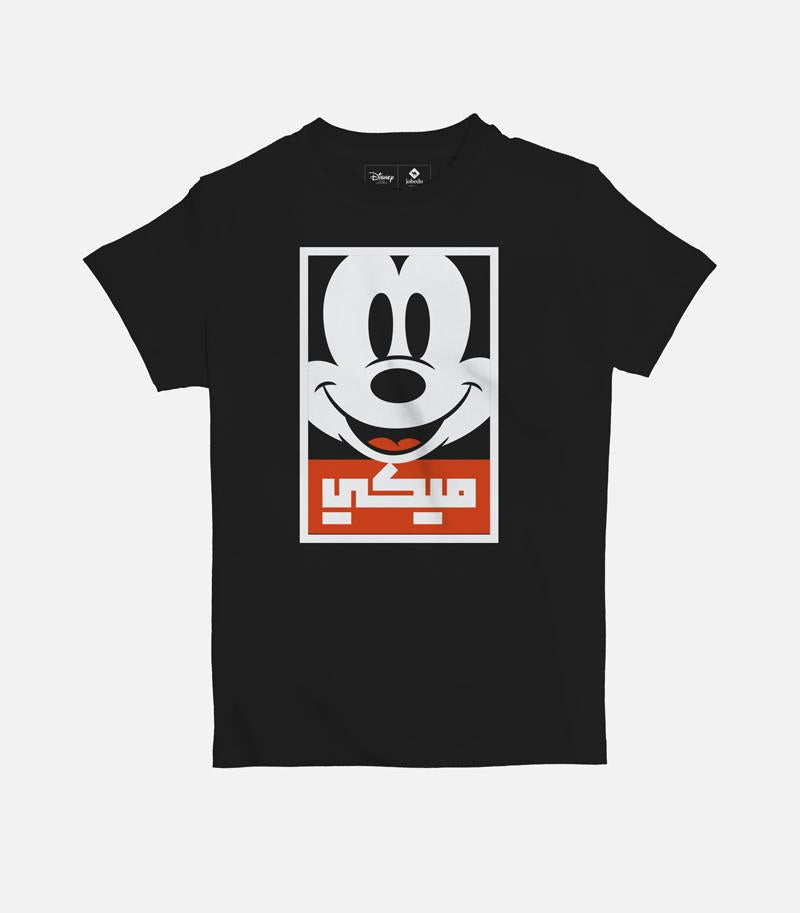 Smiley Mickey Kid's T-shirt