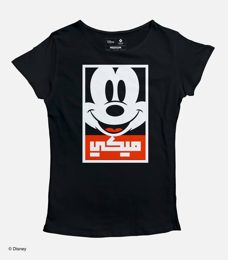 Smiley Mickey Women's T-shirt