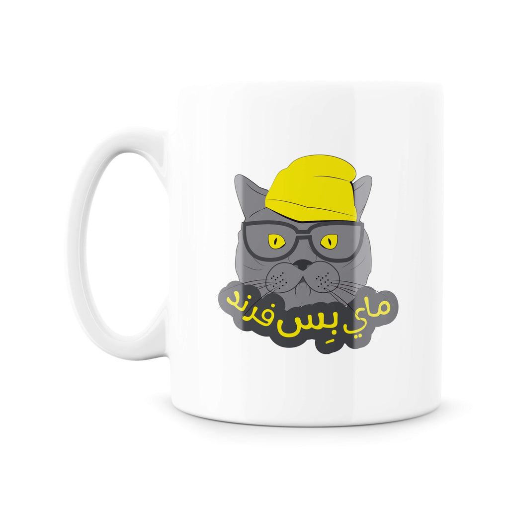 My Biss Friend Mugs - Jobedu