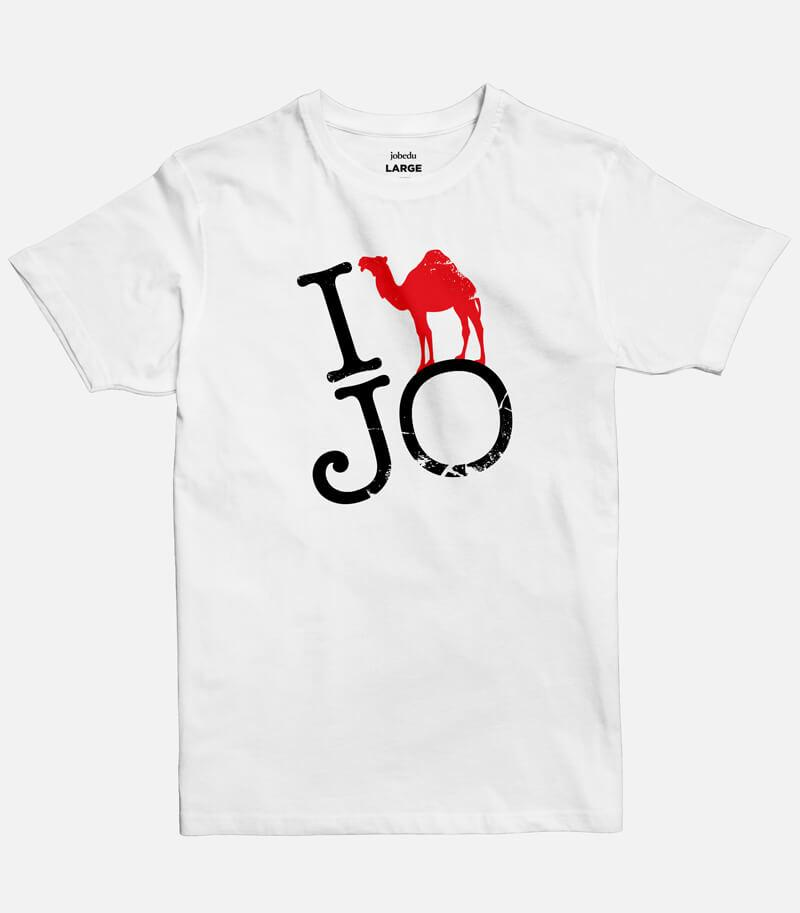 I Camel Jo Men's T-shirt