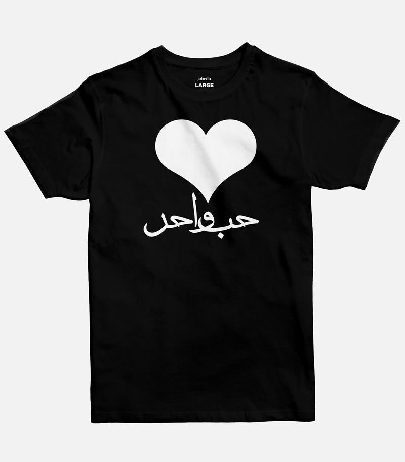 One Love Men's T-shirt