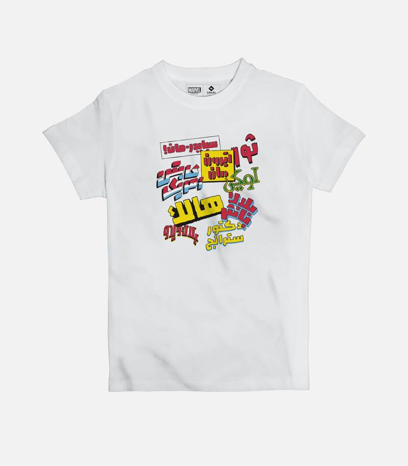 Avengers Assemble Kids' T-shirt