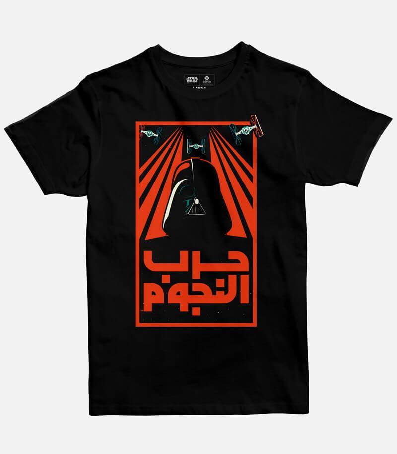 Darth Vader-Tie Fighters Men's T-shirts