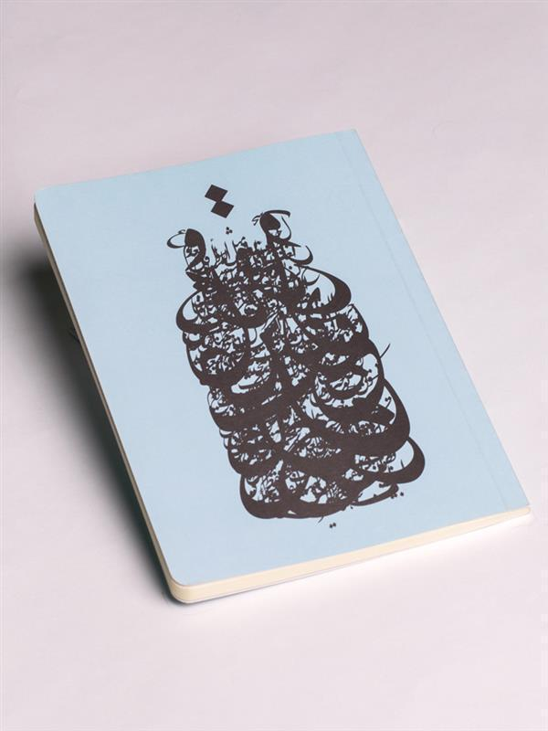 Jarra Calligraphy Sketchbooks & Notebooks - Jobedu