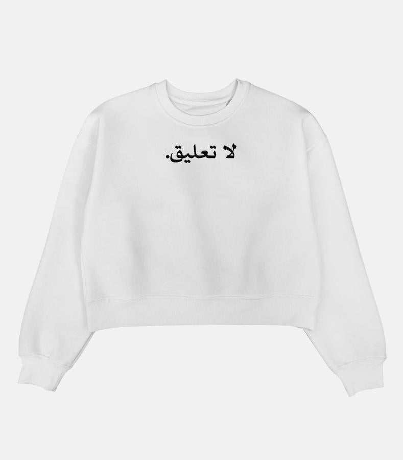 No Comment Cropped Sweater for Women