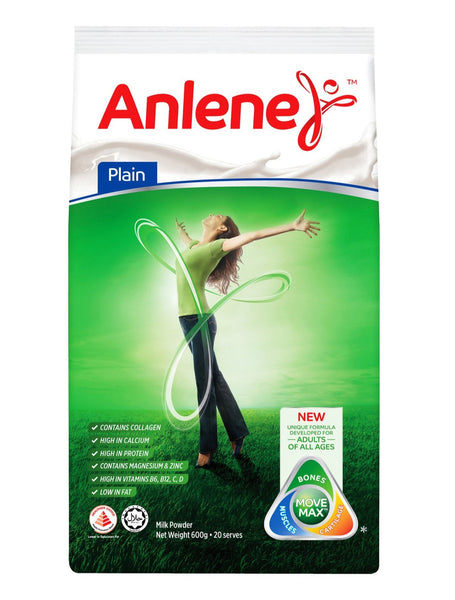 Anlene Regular Milk Powder 600g