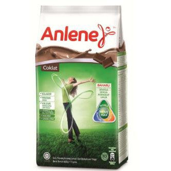 Anlene Chocolate Milk Powder 250g
