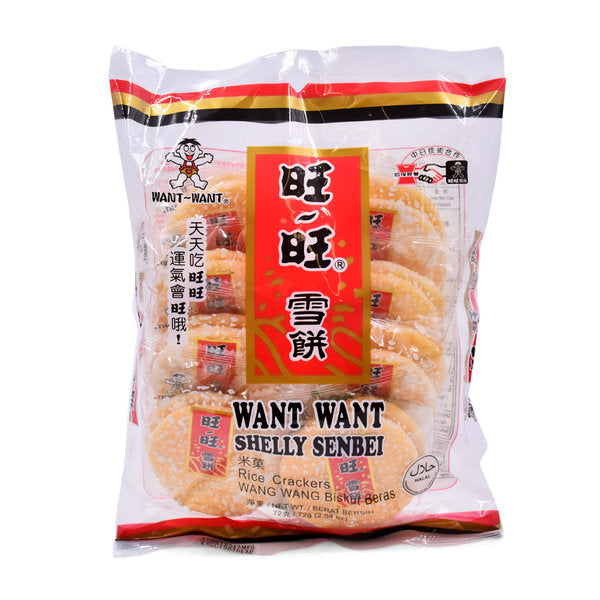 Wang Wang Shelly Senbei Rice Cracker 72g