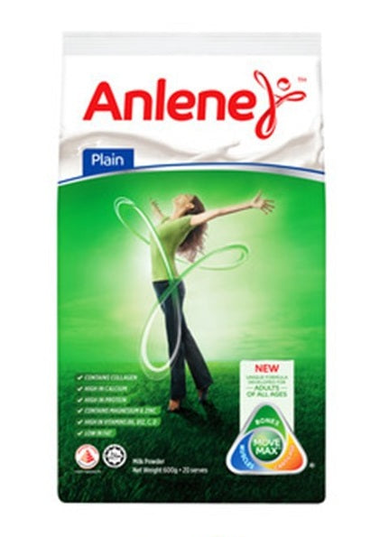 Anlene Regular Milk Powder 250g