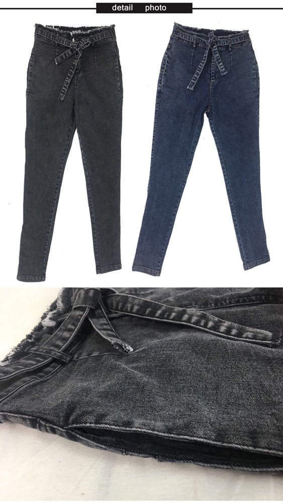High Waist Denim Skinny Push Up Jeans