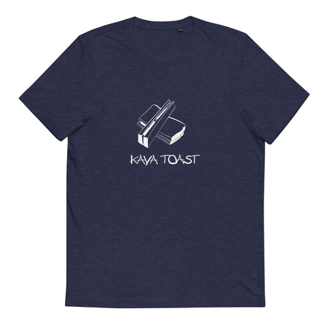 Kaya Toast - Unisex Organic Cotton T-Shirt