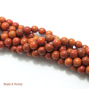 Sibucao Wood Round 12mm (Full Strand)