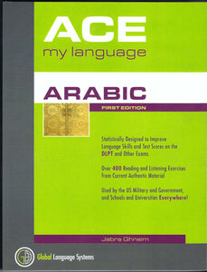 Ace My Language - ARABIC