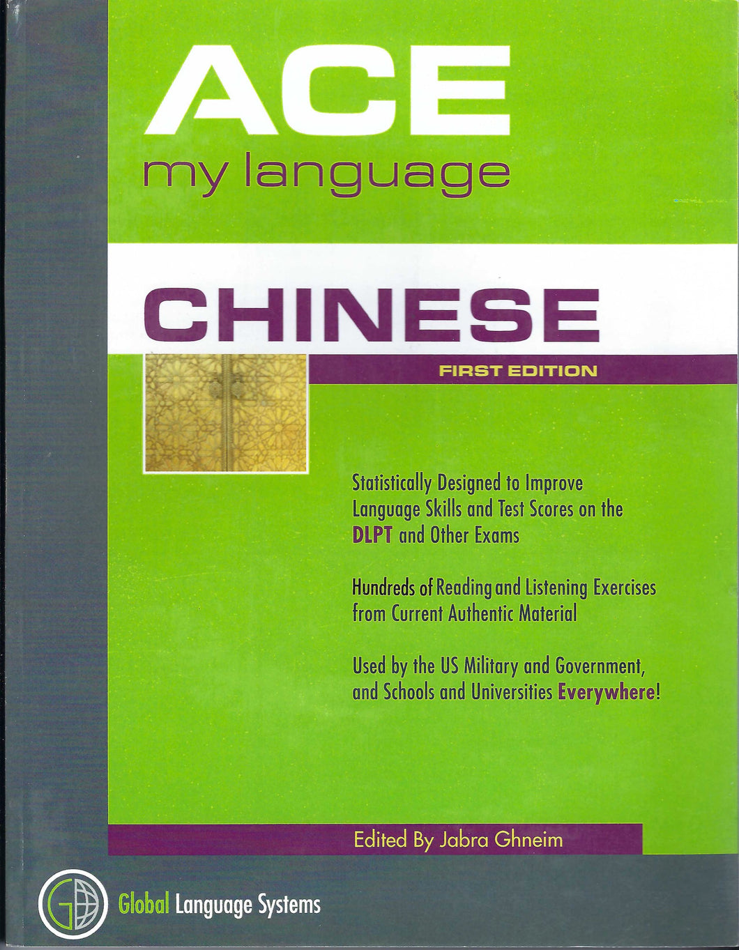 Ace My Language - MANDARIN CHINESE