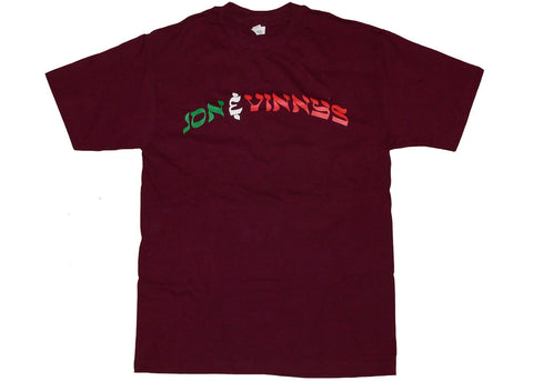 Hebrew Tee (Burgundy)