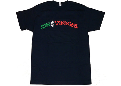 Hebrew Tee (Navy)