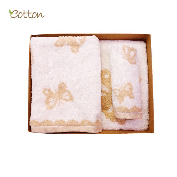 Organic Cotton Baby Bath Towel Set with Butterflies Pattern.