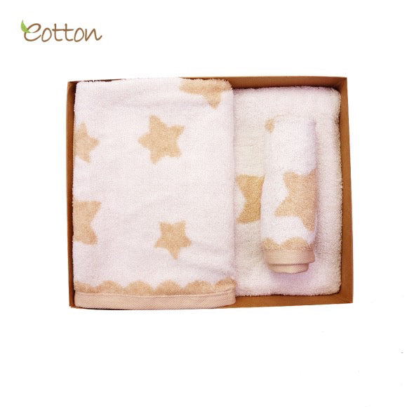 Organic Cotton Baby Bath Towel Set with Stars Pattern.