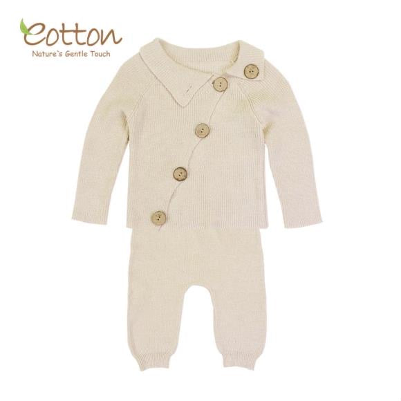 Organic Beige Knitted Two Piece Set