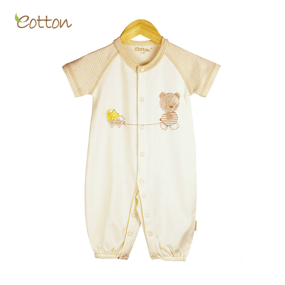 Organic Short Sleeve Sleepsuit with Bear and Stars