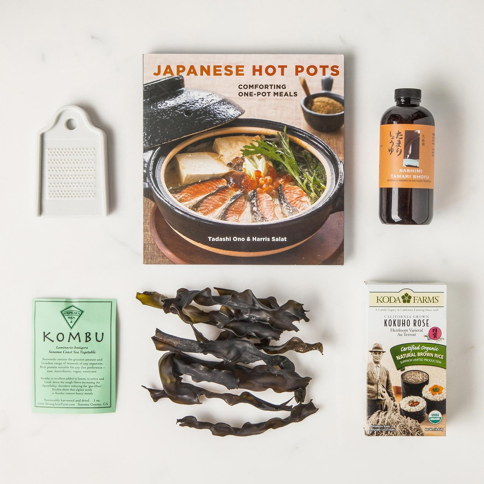 Japanese Pantry Gift Set