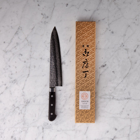 Kikuichi Full-tang Knives