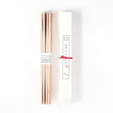 Boxed Chopsticks, Set of 10