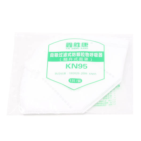 Face Mask KN95 - Pack of 5