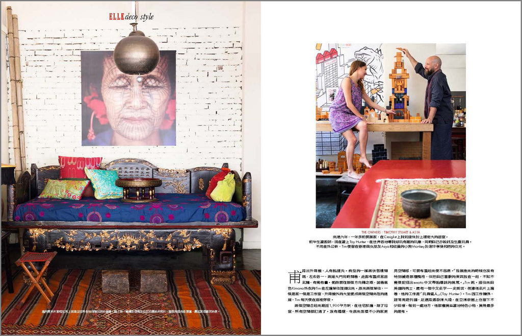 Unit Bricks wooden blocks in ELLE Decore Magazine Hong Kong