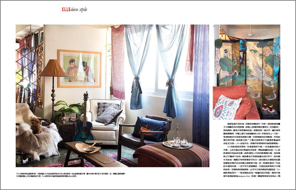 Unit Bricks wooden blocks featured in ELLE Decore Magazine