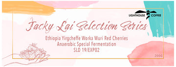 Jacky Lai Selection Series - Ethiopia Yirgcheffe Worka Wuri Red Cherries Anaerobic Special Fermentation SLD 19/EXP02 (200GM)