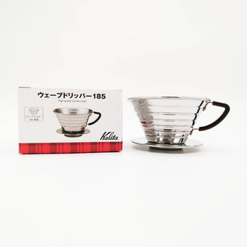 Kalita 185 Steel Wave Coffee Dripper (Stainless Steel)