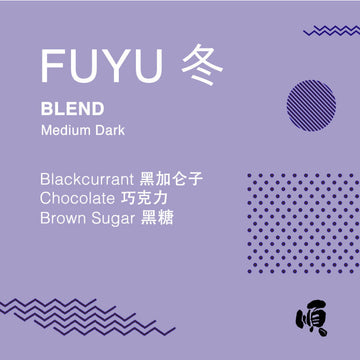 Direct Fire - FUYU Blend