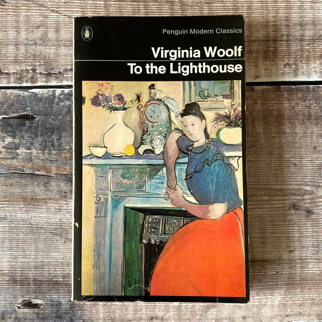 Virginia Woolf - To the Lighthouse Penguin Modern Classics paperback (1972)