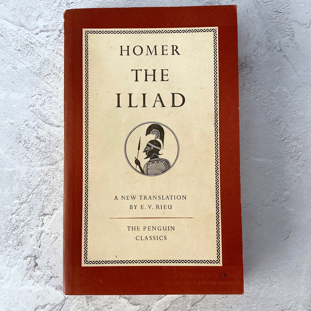 The Iliad by Homer.  Penguin Books paperback.  L14.  1950.