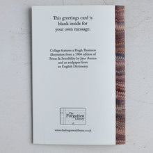 Load image into Gallery viewer, Sense & Sensibility Jane Austen book humour card - cracked book spine!