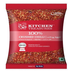 Kitchen Treasures Crushed Chilli / ചതച്ചമുളക് 100gm