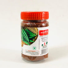 Load image into Gallery viewer, Malayil Green chilli Pickle 200g / പച്ചമുളക് അച്ചാർ 200g