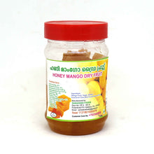 Load image into Gallery viewer, Honey Mango Dry Fruit 250 gm / തേൻ മാങ്ങ