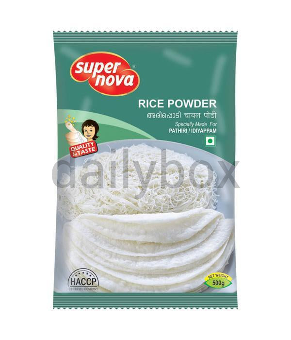 Supernova Rice Powder 500g / അരിപൊടി